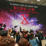 YOSHIKI(X JAPAN)ファンとの触れ合いで右手首ねんざ!気になる公演は?