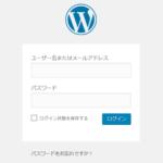 初めてのワードプレス(wordpress)で文字サイズを変更するにはどうすればいいの?