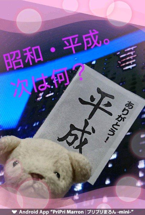 新元号は令和(れいわ) 出典は万葉集 6案 ...