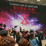 【曲順】XJAPANライブ 紅に染まった夜の感想!幕張メッセ台風で無観客ライブも2018