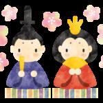 【雛人形(女雛 男雛)】折り紙で簡単な作り方!保育園やおうちで雛祭を楽しもう!